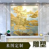 富贵显赫砂岩浮雕背景墙金箔山水画