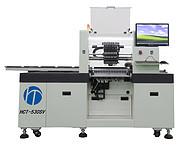 HCT-530SV高速八头贴片机