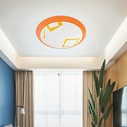 马卡龙青春色系铁艺LED 吸顶灯-活力橙