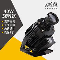 【9】40W旋转款投影灯 户外高清广告专用