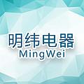 江苏明纬电器有限公司
