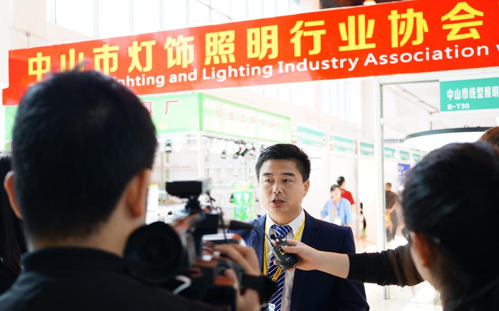 展商说   中山市灯饰照明行业协会携手会员亮相灯博会