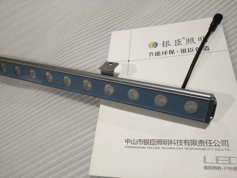 LED洗墙灯-1