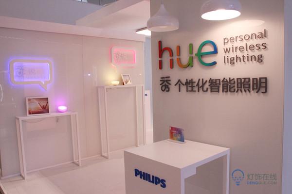 千家直击:在深圳,智能家居照明体验馆