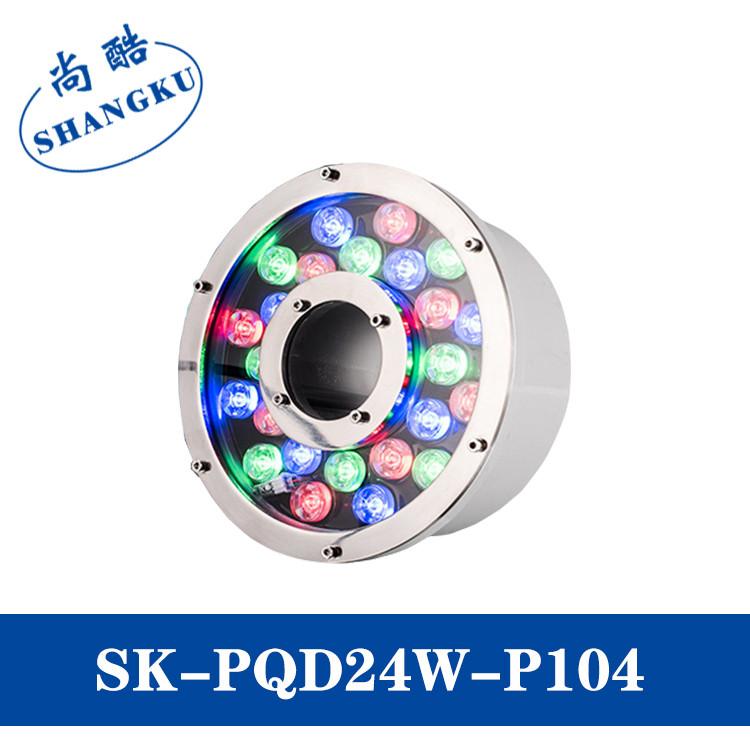 LED水底灯24W喷泉灯圆形射灯RGB七彩广场防水水池灯低压景观灯