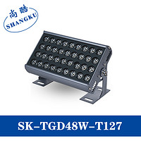 热销LED大功率48W投光灯泛光灯户外防水广告灯投射灯