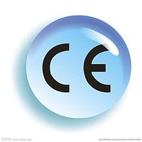 灯具产品TUV-CE认证