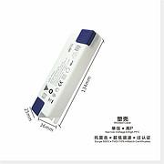 正远电源 面板灯筒灯过TUV CE CB SAA 24-42W 单压 过认证 高P LED电源