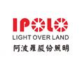 广东阿波特照明工程有限公司
