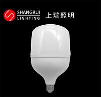 T140-S T灯球泡塑包铝外壳套件结构件