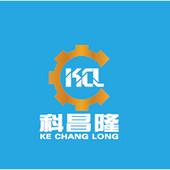 广州科昌隆智能设备有限公司