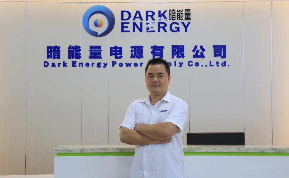 展商说 | 深圳暗能量:核心技术,以专注锻造民族品牌