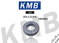 铜芯聚录乙烯软电线