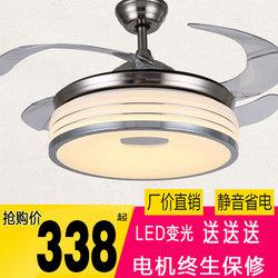 风扇灯隐形 LED餐厅吊扇灯客厅卧室家用简约现代带电风扇的吊灯