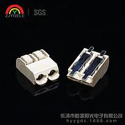 LED灯条连接器