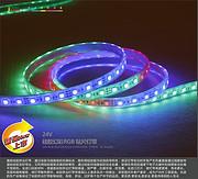 嘉胜5050-60P硅胶幻彩RGB灯带