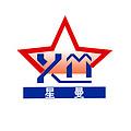 深圳市南山区星曼兴照明灯饰厂