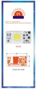 LED贴片