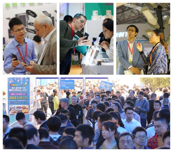 革新•机遇,古镇灯博会展网融合助力企业谋发展