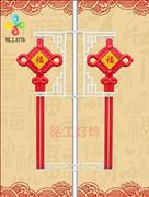 汉铭LED2号福字中国景观灯