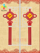 汉铭LED古典中国梦景观灯