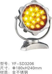 天蓝YF-SD3206全不锈钢水底灯