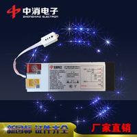 中消电子 11.1v全功率应急电源 宽铝 12-50wLED外置驱动光源