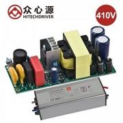 50W 4kV 1.5A 410V输入