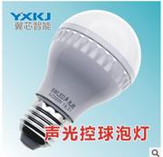 LED声光控球泡灯 LED声光控灯泡 楼道灯 感应灯 声光控led灯 声控