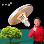 佰顺隆新款LED飞碟灯 三防飞碟灯土豪金节能照明球泡灯 厂家直销