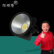 佰顺隆1000W LED球场灯 塔吊灯 高空码头照明 工矿灯 LED投光灯