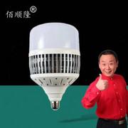 厂家直销大功率LED球泡灯 100w工程led灯泡 鳍片球泡灯led灯泡50W