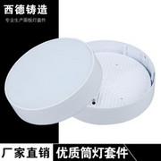 LED面板灯套件厂家批发圆形16w24w32w明装窄边直发光灵动款面板灯