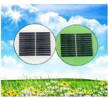 日普昇太阳能彩色电池板RPS0.55-BP