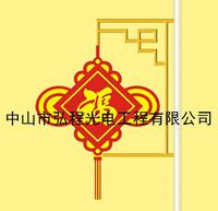 弘程福字中国结扁灯笼