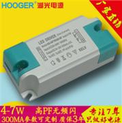 高PF无频闪4-7W电源