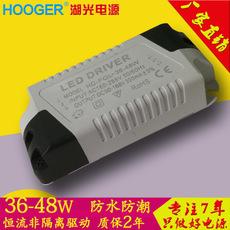 非隔离50W48W40W36W吸顶灯面板灯平板灯LED驱动电源工厂直销