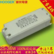 CE认证高PF无频闪36瓦25W30W吸顶灯面板灯LED驱动电源厂家批发