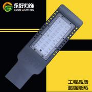 60W太阳能路灯外壳套件古镇压铸厂家低价批发新农村路灯外壳套件