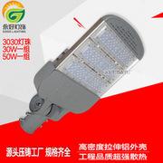 路灯外壳大功率模组路灯外壳新农村道路可调一体化太阳能路灯套件