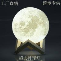 月球灯 超大月球灯 3D打印月球灯 月夜灯球