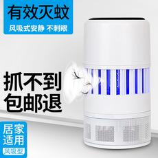 灭蚊灯家用 室内卧室灭蚊 驱蚊灯 捕蚊器蚊子LED照明灭蚊器