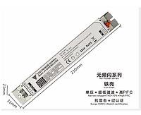 正远25-65W全串单压无频闪超低谐波高PFC过认证LED三防线条灯电源