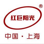 中山市红巨照明科技有限公司