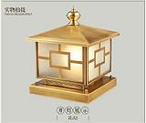 全铜中字柱头灯