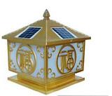 太阳能柱头灯
