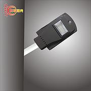 20W一体化反光杯太阳能路灯