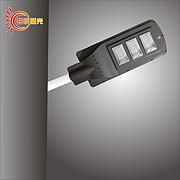 60W一体化太阳能路灯