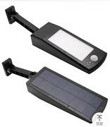 光耀系列太阳能感应壁灯 10W