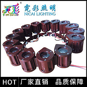 LED链条灯